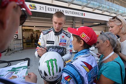 Российский гонщик Сироткин стал резервным пилотом команды «Формулы-1»