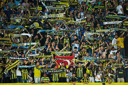 Турецкий «Фенербахче» создал памятку для фанатов перед игрой с «Краснодаром»