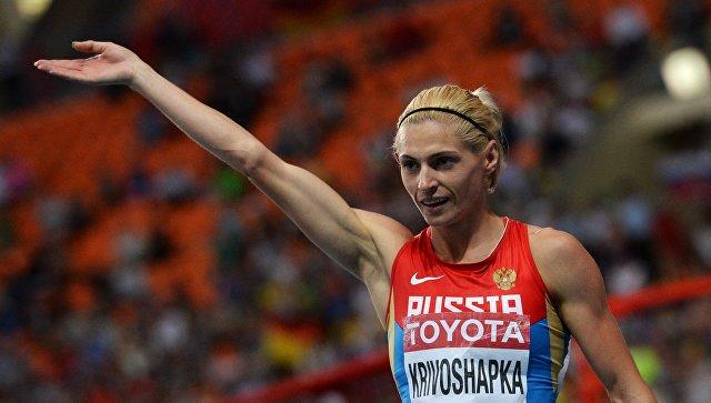 Россию лишили серебра ОИ-2012 в эстафете 4х400 метров