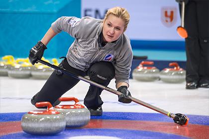 Женская сборная России по керлингу гарантировала себе участие в ОИ-2018