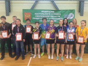В Смоленске прошло первенство области по настольному теннису