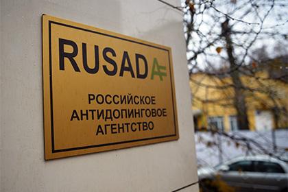 РУСАДА допустило появление иностранца на посту гендиректора организации
