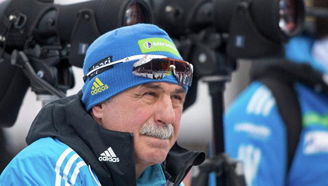 Должность главного тренера сборной по биатлону могут упразднить