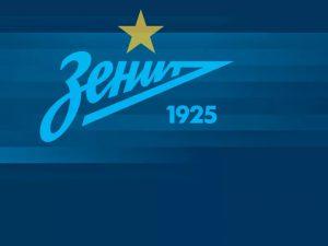 «Зенит» провел первую тренировку на «Крестовском»