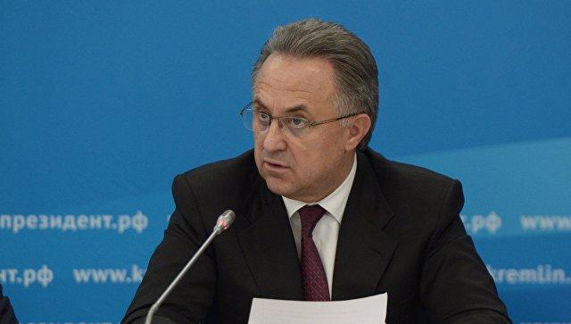 Мутко: государство не планирует оплачивать телеправа на ЧМ-2018