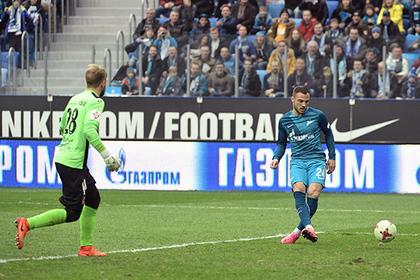 «Зенит» обыграл «Оренбург» благодаря голу с пенальти