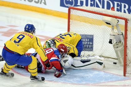 Российские хоккеисты проиграли шведам в матче Евротура