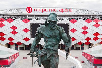 В обществе «Спартак» появился киберспортивный клуб