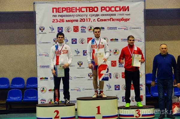 Смоленские спортсмены достойно выступили на Первенстве России по гиревому спорту