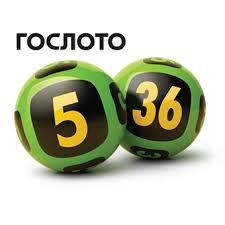 Розыгрыши популярных лотерейных билетов на портале http://www.stoloto.ru