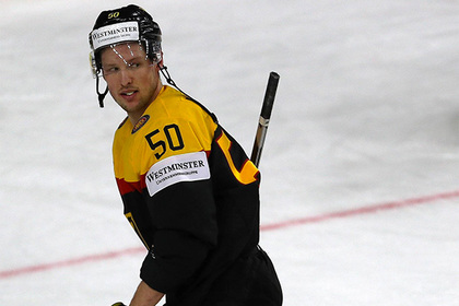 Нанесшего травму Мозякину немецкого хоккеиста дисквалифицировали