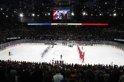 Главу IIHF удивил низкий зрительский интерес к матчам ЧМ по хоккею в Париже