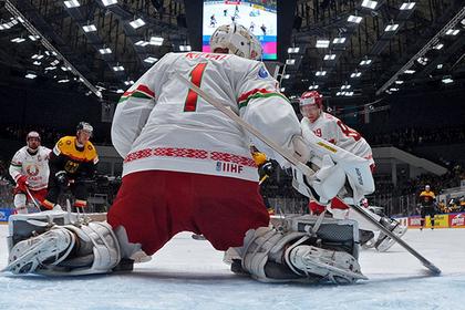Сборная Белоруссии по хоккею одержала вторую подряд победу на ЧМ