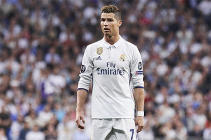 Четырехчасовая аренда Роналду обошлась саудовской компании в миллион евро