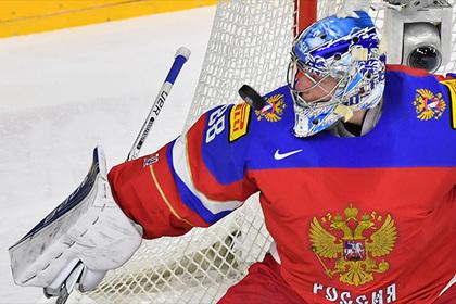 Два россиянина вошли в символическую сборную ЧМ по хоккею