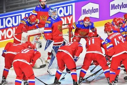 Стали известны соперники сборной России по хоккею на групповом этапе ЧМ-2018