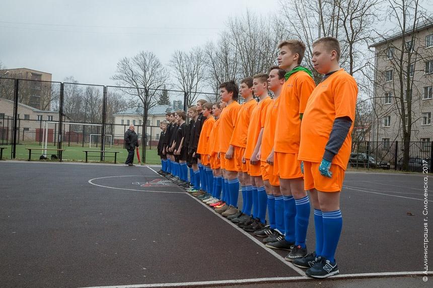 В День защиты детей пройдет награждение победителей Кубка Смоленска по футболу среди школьных команд