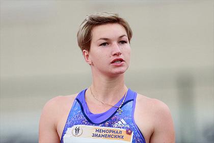 IAAF допустила еще трех россиян для участия в международных турнирах