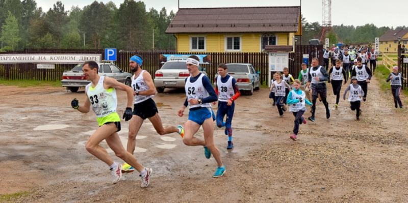 45 спортсменов пробежали в поддержку зубров в Смоленском Поозерье