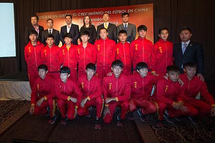 Молодежная сборная Китая по футболу сыграет в региональной лиге Германии