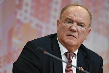 Зюганов рассказал о стыде за игру сборной России на Кубке конфедераций