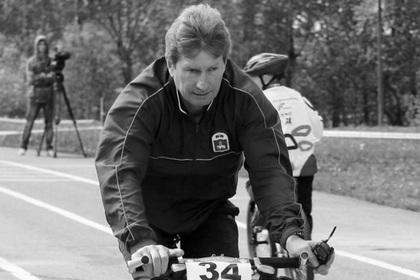Главный тренер сборной Пермского края по велоспорту погиб на соревнованиях