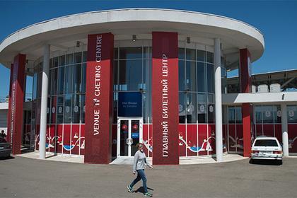 Организаторы Кубка конфедераций оправдались за непроданные 30 процентов билетов