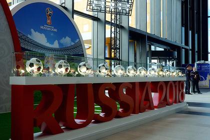 Российские телеканалы покажут матчи Кубка конфедераций-2017 и ЧМ-2018