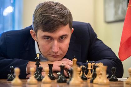 Карякин покинул десятку лучших шахматистов мира