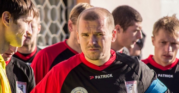 Экс-футболисту смоленского «Кристалла» вынесли приговор за дачу взятки