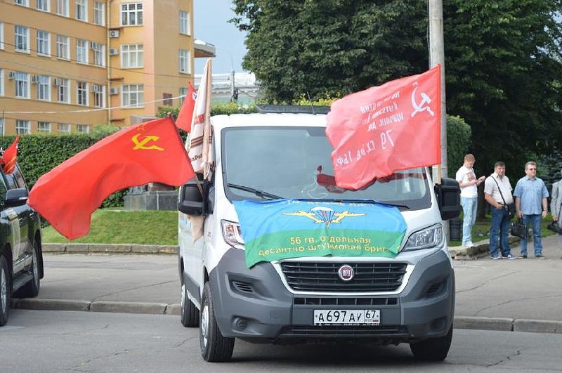 Из Смоленска стартовал автомотомарш «Дороги Победы – на Севастополь»