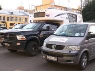 Международный автопробег «Берлин-Москва» прибыл в Смоленск