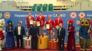 Смоленские самбисты завоевали две медали на чемпионате России