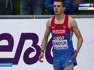 Смоленский спортсмен Илья Иванюк не допрыгнул до медали