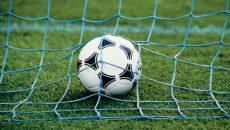 Смоленский ЦРФСО проиграл в гостевом матче