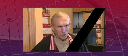 Скончался бывший футболист смоленской «Искры»