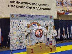 X Всероссийские юношеские игры Боевых искусств