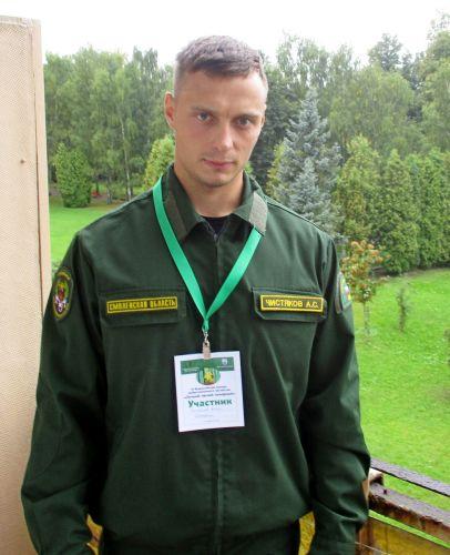 Третье место на Всероссийском конкурсе