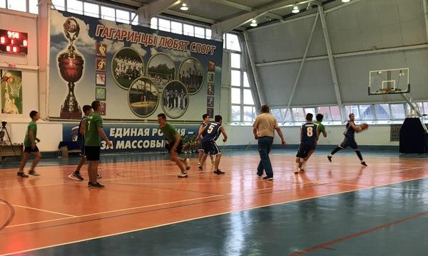 В Гагарине дан старт осеннему баскетбольному марафону