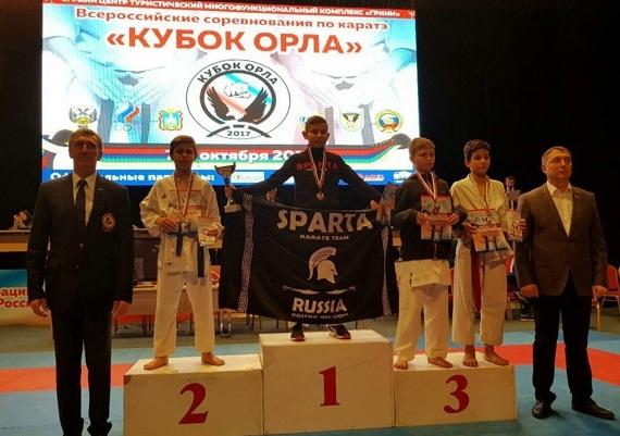 Смоленские каратисты привезли пять медалей из Орла
