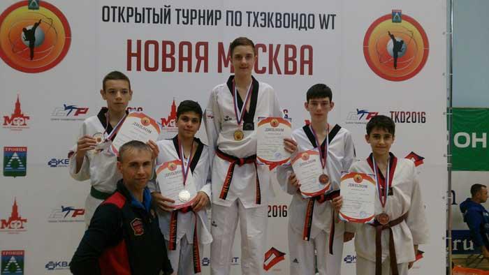 На турнире «Новая Москва»