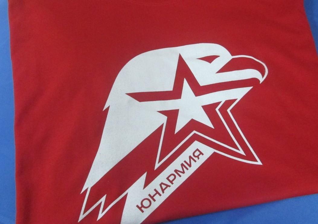 Смоленские юнармейцы разыграют Кубок губернатора