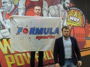 Наш земляк — Юлиан Строченков — чемпион мира