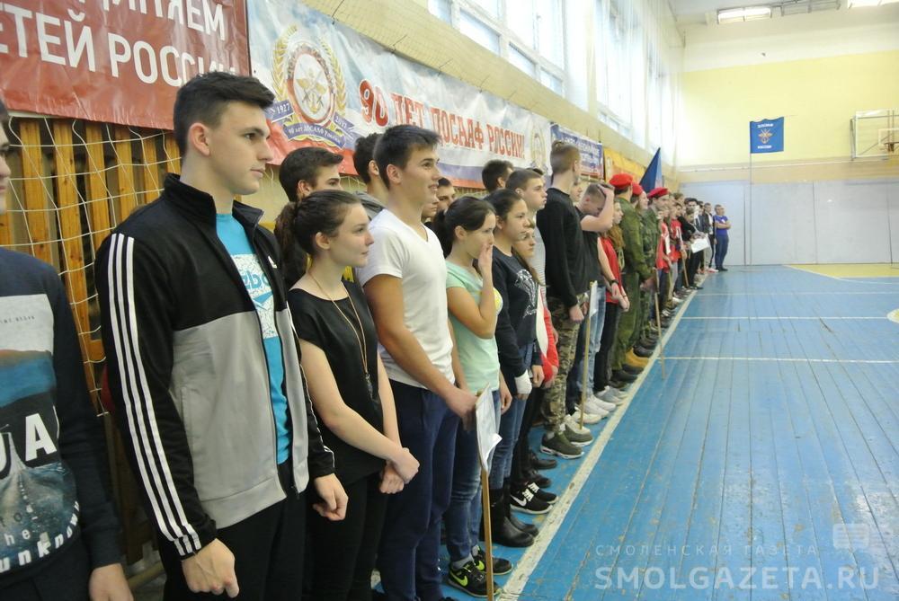 В Смоленской области состоялись юнармейские военно-спортивные игры на Кубок Губернатора