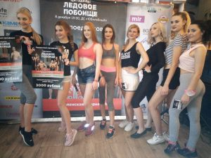 В Смоленске выбрали Ринг Гёрзл файт-шоу «Цитадель: Ледовое побоище»