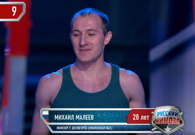 Смолянин участвовал в спортивном телешоу на Первом канале