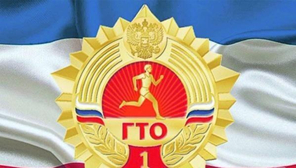 12 декабря смолян зовут на «Зимний фестиваль ГТО»