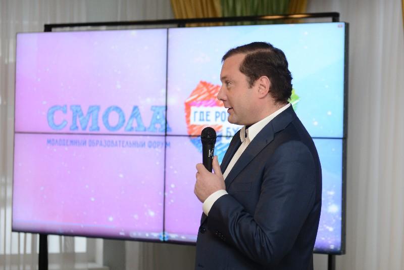 Как в Смоленской области поддержат российских олимпийцев