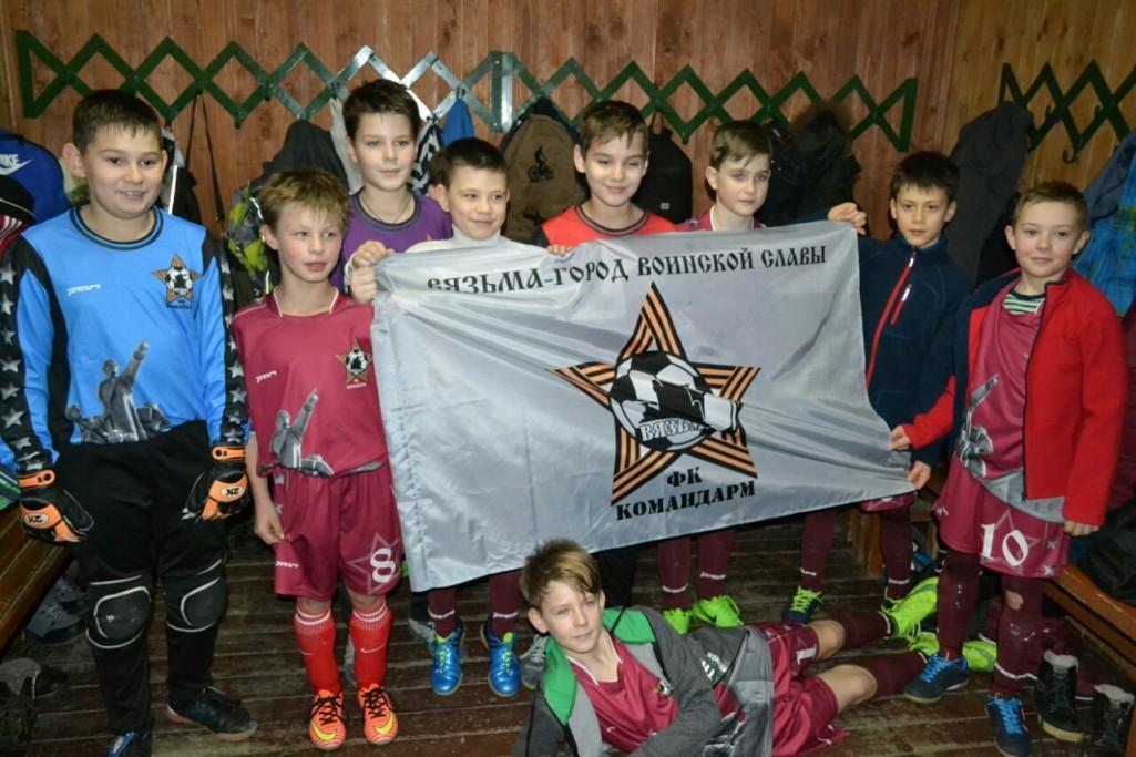C 15 по 17 декабря 2017 года в Вязьме прошёл VII Открытый междугородний турнир по мини-футболу среди юношеских команд