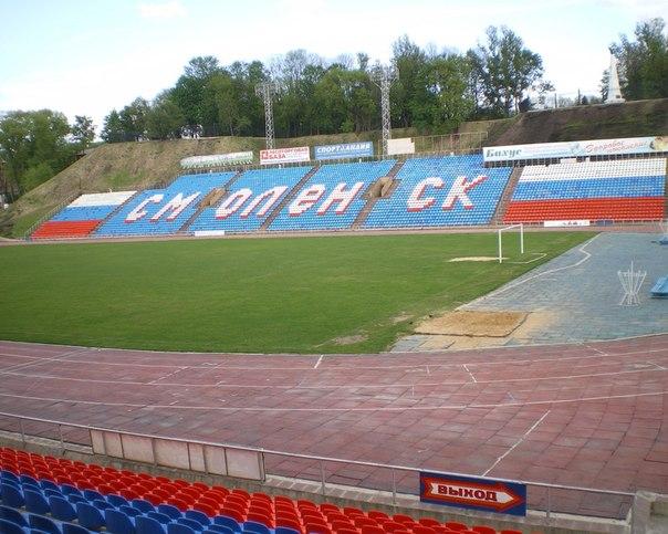 Сменит ли спортивную ориентацию смоленский стадион «Спартак»